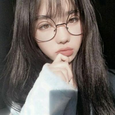 Fanfic / Fanfiction Instagram Jungkook - Capítulo 59 - Instagram SN