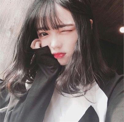 Fanfic / Fanfiction Instagram yoonmin - Capítulo 2 - Instagram Sn