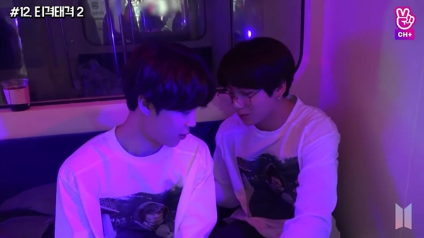 Fanfic / Fanfiction Jikook:como tudo começou - Capítulo 4 - O primeiro beijo...