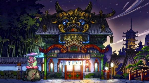 Fanfic / Fanfiction Missão de 100 anos - Capítulo 22 - Buthan, a capital de Pergrande Unido