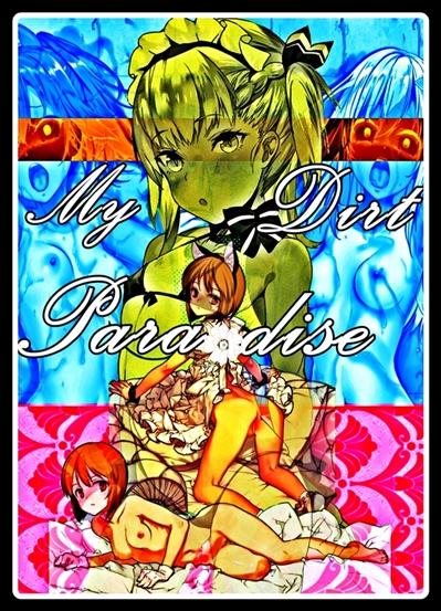 Fanfic / Fanfiction My Dirt Paradise - Capítulo 9 - A canção da Borboleta e da Aranha
