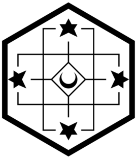 Fanfic / Fanfiction O Fraccion Da Terceira ESPADA - Capítulo 14 - O Clã Shihoin