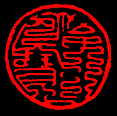 Fanfic / Fanfiction Procura-se um príncipe - Capítulo 1 - 918-1392 (Goryeo -1387)