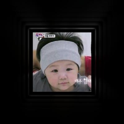 Fanfic / Fanfiction Hot Love (Min Yoongi) - Capítulo 1 - Príncipe Min