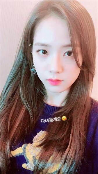 Fanfic / Fanfiction Instagram Blackpink--Imagine Jennie - Capítulo 28 - Instagram--Jisoo