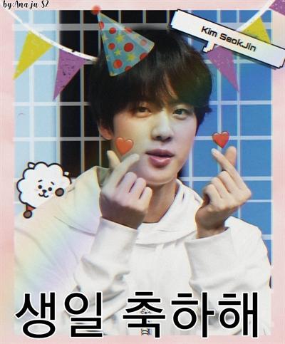 Fanfic / Fanfiction - imagine kpop e variados - Capítulo 3 - Feliz aniversário Jin