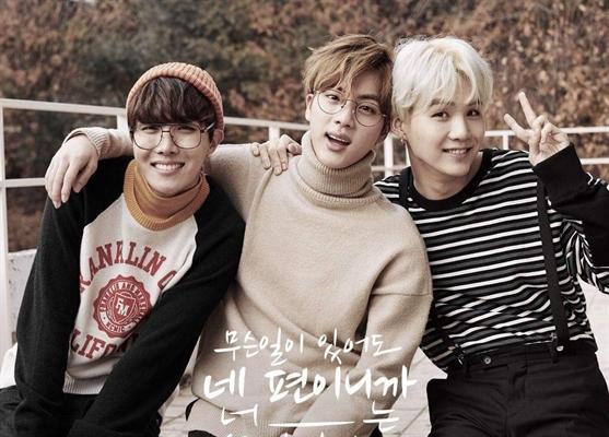 Fanfic / Fanfiction Bring The Love - YoonSeok - Capítulo 98 - Eu sei..