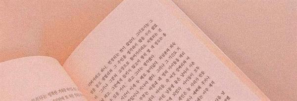 Fanfic / Fanfiction Livro Maldito - Kim Taehyung - Capítulo 2 - À busca pela humana.