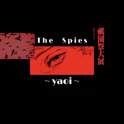 Fanfic / Fanfiction ;the spies; (YAOI) - Capítulo 2 - A Proposta