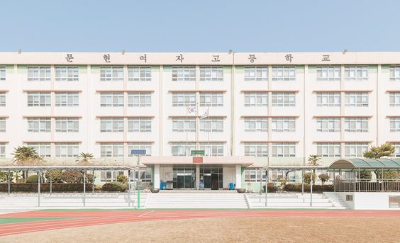 Fanfic / Fanfiction Escola de K-Idols - Capítulo 1 - Escola de K-Idols