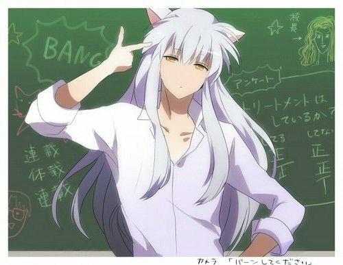 Fanfic / Fanfiction Meu doce Kurama - Capítulo 4 - Dever De Casa
