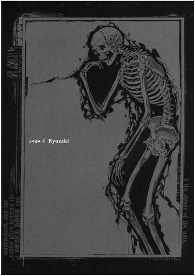 Fanfic / Fanfiction Another note:o caso dos assasinatos em los angeles - Capítulo 7 - Ryuzaki