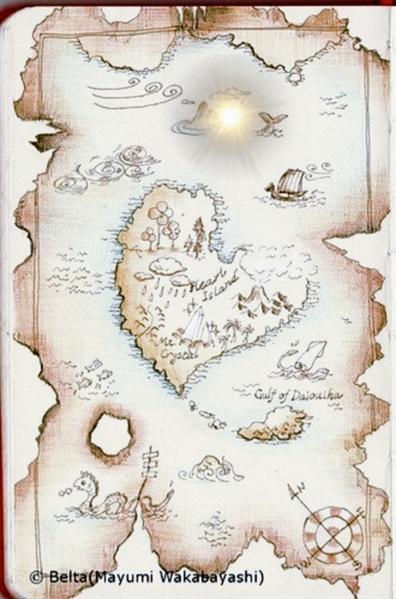 Fanfic / Fanfiction Caution !! Mermaids !! - Park Jimin - Capítulo 14 - Episódio 14... Nossa primeira aventura...