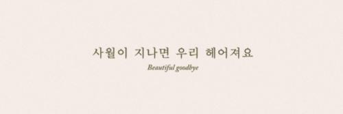 Fanfic / Fanfiction LOVE VAN; Ainori Journey Interativa - Capítulo 13 - O8. Nunca é um adeus