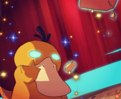 Fanfic / Fanfiction Pokémon Black - Capítulo 10 - O paraíso aquático, Psyduck faz um estrago!!!