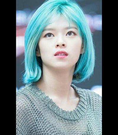 Fanfic / Fanfiction Inpossible Love - Capítulo 9 - Jeongyeon