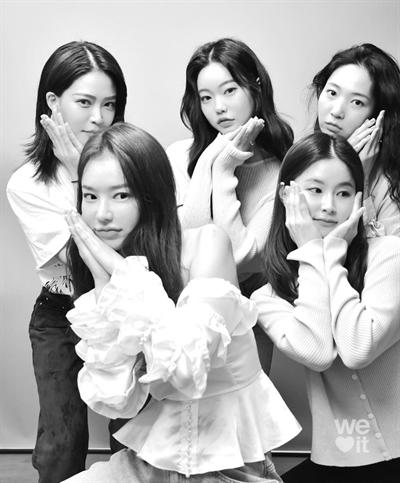 Fanfic / Fanfiction Instagram - Jungkook - BTS - Capítulo 7 - Lalalalisa.m