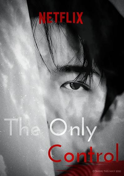 Fanfic / Fanfiction The Only Control - Oh SeHun - Capítulo 1 - 01 - Você é o único que pode me ajudar.