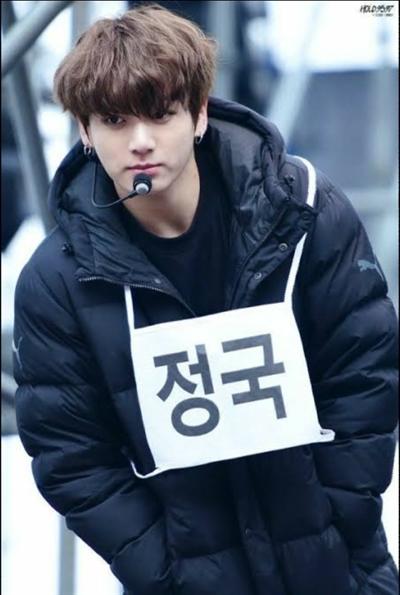 Fanfic / Fanfiction A vampire and a ninja -Taegi- - Capítulo 11 - Jeon Jungkook