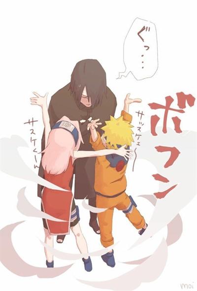 Fanfic / Fanfiction Instagram de Naruto - Capítulo 37 - Sakura