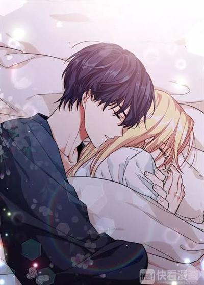 Fanfic / Fanfiction Yumi and Fuyuki - Capítulo 1 - Noite Longa