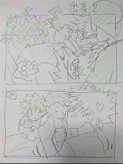 Fanfic / Fanfiction Amor em Imagens. ( Bakudeku ) - Capítulo 23 - Katsuo Bakugou e Tatsuo Bakugou.