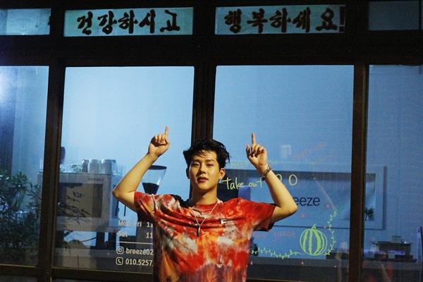 Fanfic / Fanfiction Is it Love? Jooheon - Capítulo 31 - XXXI - Do you like him