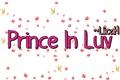 História: Prince In Luv
