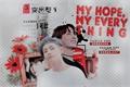 História: My Hope, My everything!-TaeSeok(VHope)