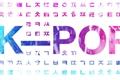 História: Imagines K-pop