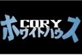 História: As Aventuras De Cory Da Casa Branca (anime)