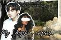 História: The alpha lúpus (Jeon Jungkook .ABO)