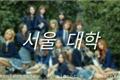 História: Seoul Daehag College - Interativa