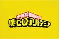História: Boku No Hero - New Age