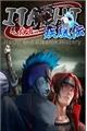 História: Itachi and Kisame History