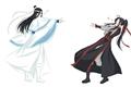 História: Mo Dao Zu Shi - especial