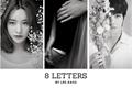 História: 8 Letters (Fanfic Kim Taehyung)