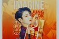 História: Imagine Jungkook HOT