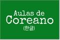 História: Aulas De Coreano