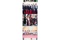 História: Imagines BTS