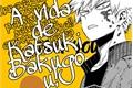 História: A Vida De Katsuki Bakugou