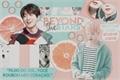 História: Beyond the stars - Jikook (ABO) (REVISÃO)