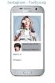História: Instagram - Taehyung