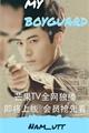 História: My bodyguard - ChanBaek - (Reescrita)