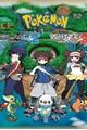 História: Pokemon Black 2 e White 2 - Novelização (Remake)