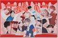 História: O babá - Taekook/Vkook