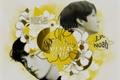 História: Poesias em Distais - Yoonkook