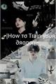 História: How to Train Your Dragon(Jikook ABO DRAGÕES)