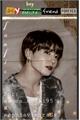 História: My boy friend forever - imagine Jungkook