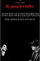 História: My killer gangster-jikook(ft taeyoonseok and namjin)